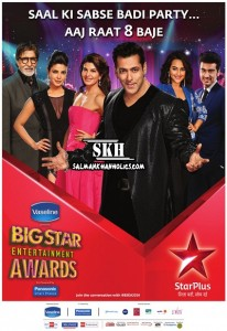 Big Star Entertainment Awards (2014)