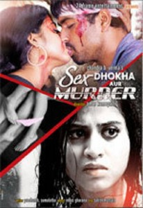 Dangerous Sex Dhokha Aur Murder (Break Up) (2013)