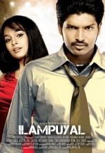 Interpole Agent (Ilampuyal) (2009)