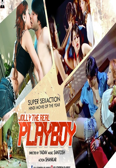 Jolly The Real Playboy movie online - Movierulz