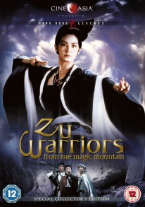 Zu Warriors from the Magic Mountain (1983) (In Hindi)