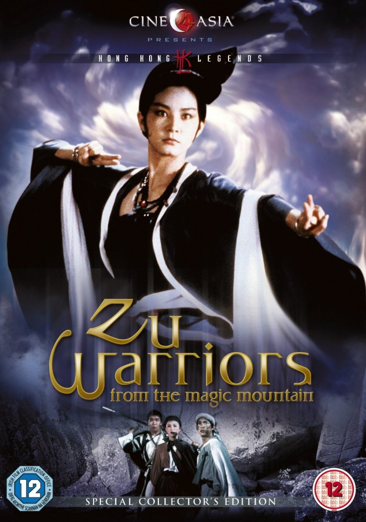 zu warriors from the magic mountain 1983 in hindi full movie watch online free. Black Bedroom Furniture Sets. Home Design Ideas