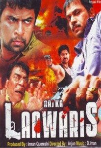 Aaj Ka Lawaris (Madrasi) (2015)