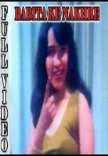 Babita Ke Nakhre Hot Hindi Movie