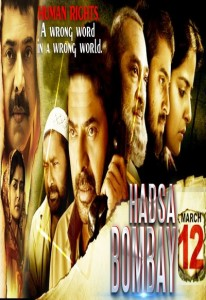 Hadsa – Bombay March 12 (2015)