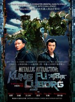 Metallic Attraction: Kungfu Cyborg (2009) (In Hindi)