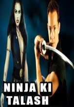The Super Ninja (Ninja Ki Talash) (1984)  (In Hindi)