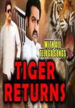 Tiger Returns (2015)