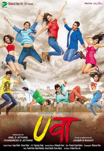Image Result For Uvaa Full Movies
