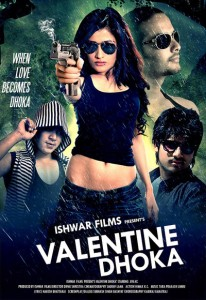 valentine dhoka 2015 - Valentine Full Movie