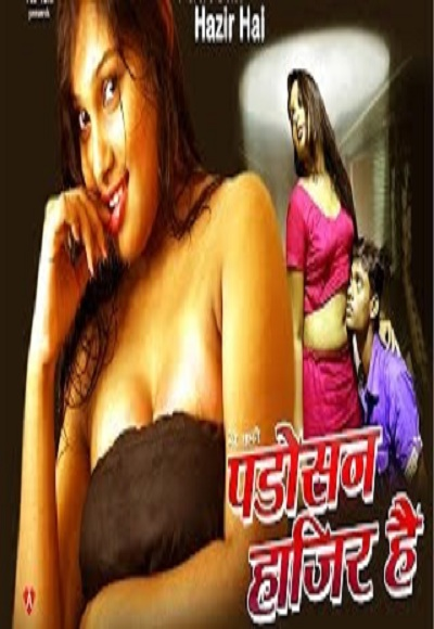 Due Watch hindi adult movies online free