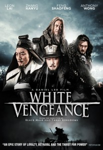 White Vengeance (2011) (In Hindi)