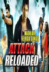 Attack Reloaded (2015)