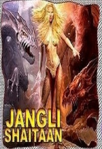 Jangli Shaitaan (2015) (In Hindi)