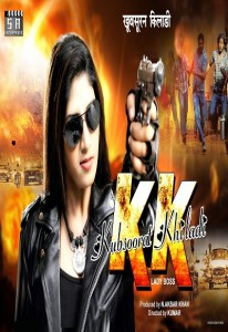Khubsoorat Khiladi Returns (Lady Boss) (2012)