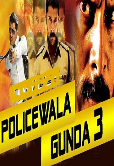 3 Movie Policewala Video Song Download
