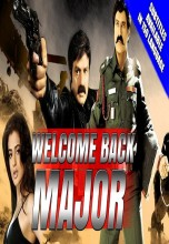 Welcome Back Major (2015)