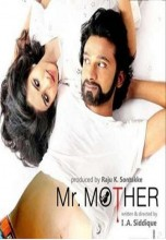 I Am Mr Mother (2015)
