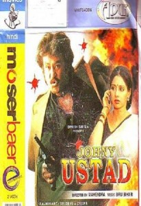 Johnny Ustad (1987)