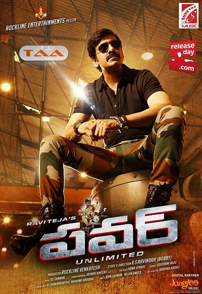 Power Unlimited (2015) Full Movie Watch Online Free