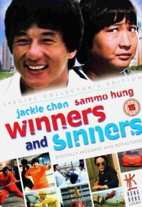 Winners & Sinners (1983) (In Hindi)