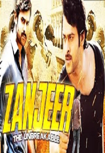 Indian Film Zanjeer Dailymotion Movie Starship Troopers