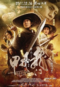 Flying Swords of Dragon Gate (2011) (In Hindi)