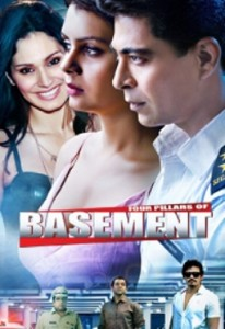 Four Pillars of Basement (2015)