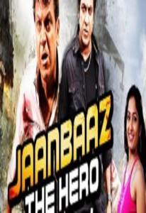 Jaanbaaz The Hero (Aryan) (2015)