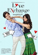 Love Exchange (2015)