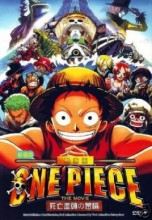 One Piece – The Movie (2000) (In Hindi)