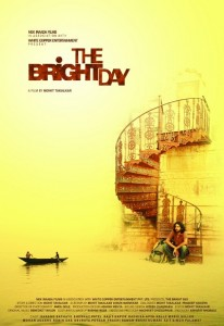 The Bright Day (2015)
