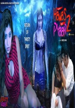 The Game of Hawas Aur Pyaar (2015)