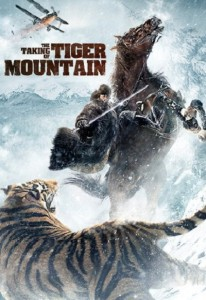 The Taking of Tiger Mountain (2014) (In Hindi)