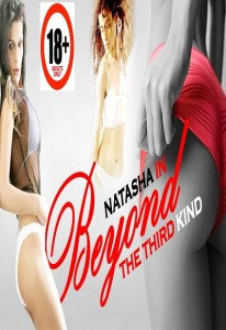 Beyond – The Third Kind (2015)