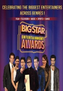Big Star Entertainment Awards (2015)
