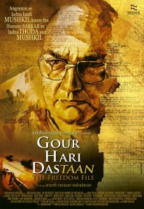 Gour Hari Dastaan – The Freedom File (2015)