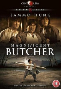 Magnificent Butcher (1979) (In Hindi)