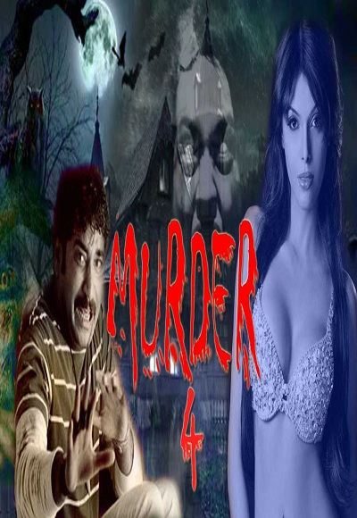 murder 4 2015 full movie watch online free hindilinks4uto