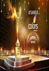 Stardust Awards (2016)
