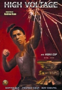 Asian Cop: High Voltage (1994) (In Hindi)