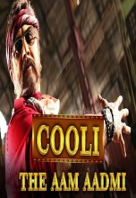 Coolie The Aam Aadmi (Coolie) (2016)