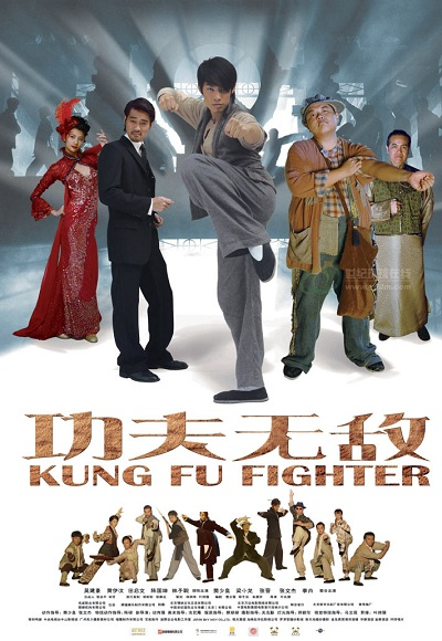 kung fu traveler full movie in hindi dubbed download