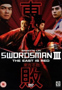 Swordsman III – The East Is Red (1993) (In Hindi)
