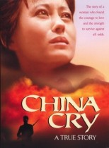 China Cry: A True Story (1990) (In Hindi)