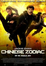 Chinese Zodiac (2012) (In Hindi)