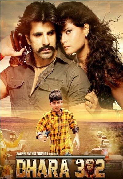 Force 2 (2016) HD Full Bollywood Movie Free Download