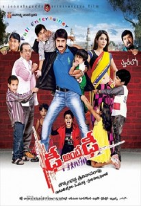 Dhee Ante Dhee (2015)