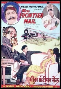 Miss Frontier Mail (1936)