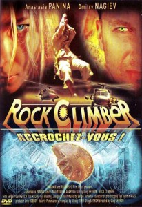 Rock climber and the Last from the Seventh Cradle (2007) in Hindi